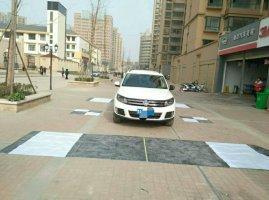 大众途观安装360全景泊车系统,无死角行车记录仪