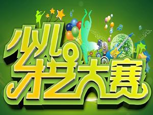 """""""星�艟�""""――�`�劭h首�蒙�翰潘�大比拼活�娱_始�竺�啦!!"""