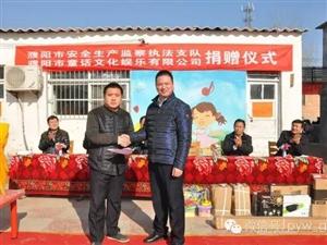 威尼斯人网址爱心企业捐赠4万元器材帮扶滩区村文化设施建设