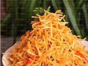 【美食】香死人的土豆做法,赶紧收藏哦~