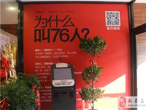 【小�探吃】第十四站―76人老�Z面―免�M�吃招募中