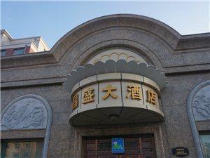 阳光户外,首届庆典,狂舞劲歌,喜乐翻天15-12-13