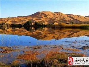 ?周日相约巴丹吉林沙漠徒步