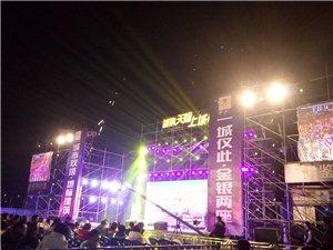 """""""唱响天际・上城南溪""""大型跨年公益晚会11日晚胜利举行"""