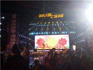 """""""唱�天�H・上城南溪""""大型跨年公益晚��11日晚�倮��e行"""