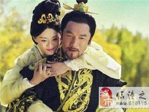 《芈月传》对中华文化最大的贡献就是救活了一个已经死亡的字