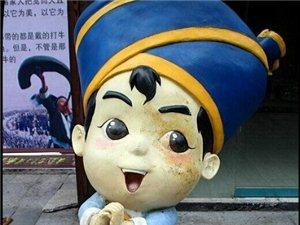 【永利娱乐官网风光】-民俗园景象