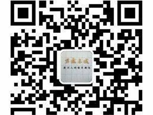 2015年末网络车展――君威车城钜惠来袭