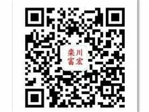 2015岁末网络车展――富宏车城钜惠来袭