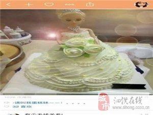 泗洪�利斯茉蛋糕店