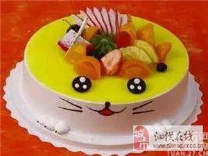 泗洪贝利斯茉蛋糕店