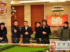 中原银行总行常务副行长郝惊涛一行调研融辉城