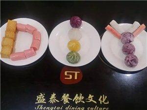 郑州美食小吃咪味可可自助小火锅独领风骚