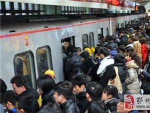 数据;|;中国上班族日均工作时长出炉;最忙的地方是……