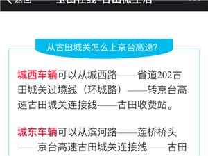 京台高速建闽段今天通车了,大伙去福州或回澳门牌九网址,可以往这边走!