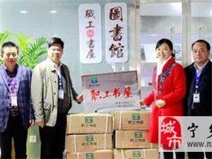 """宁乡经开区获国家级""""职工书屋""""称号"""