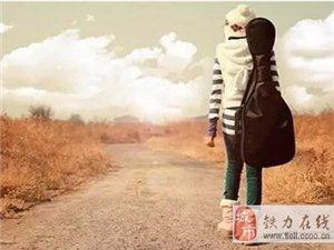 【美文欣赏】该来的自然来,会走的留不住!