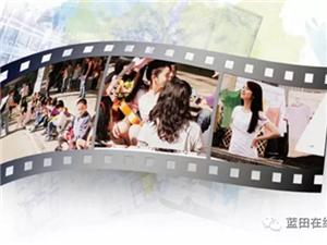 2016蓝田在线版「回家过年」开拍了,想参演的蓝田乡党赶快报名试镜来。