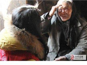 济宁市青年爱心协会救助曲阜韦庄郭运平老人