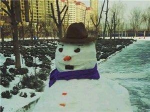 都把自己做的或拍的雪人照片�l上�砜纯窗伞�