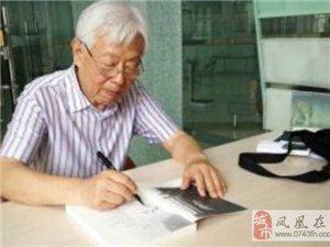 退休老头写的一些话,许多专家都在转!
