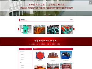 易搜云【营销型】网站模板