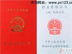 《江苏摄影旅游采访证》、《江苏省摄协会员证》