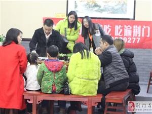 【活动】美食街(小编探吃)第十三期活动总结——蜀香园食府