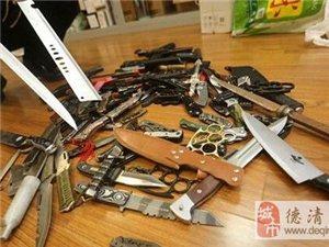 我县朋友注意!管制刀具放车上属违法!