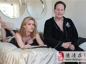 """美国""""爷孙恋"""":26岁女模特嫁72岁富豪"""