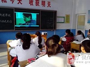 """大王镇实验中学积极开展""""法律进学校""""宣传教育月活动"""