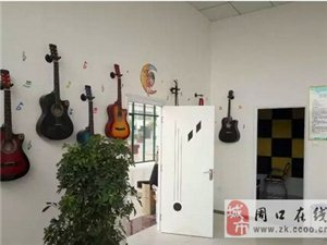 恒瑞音乐培训中心元旦演出近期举行