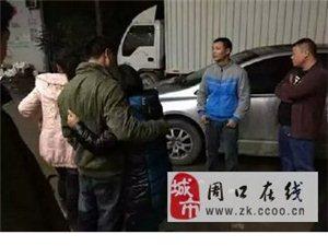 深圳山体滑坡:淮阳老乡一家12口被困