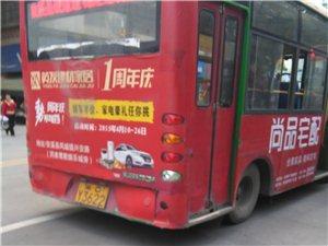安溪9路公交车车号为闽CY3622驾驶员不愿意拉老年人,