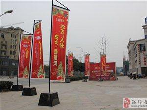 """翡翠湾圣诞欢乐周,四""""乐""""涡阳城活动实拍"""