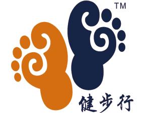 """迎新年""""强健体魄•阳光生活""""大型公益健步活动"""