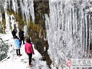 汉中宁强汉水源,连降大雪形成奇异冰雪世界,美爆了