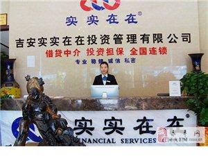 游孝�s:吉安����在在投�Y管理有限公司董事�L,商�I界的�子