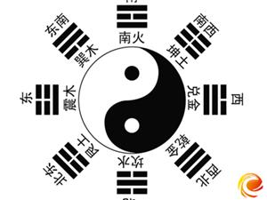 """中原道教圣地""""五垛山""""――二��"""