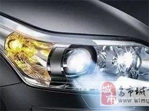 汽车照明知多少――车灯到底该怎么选?
