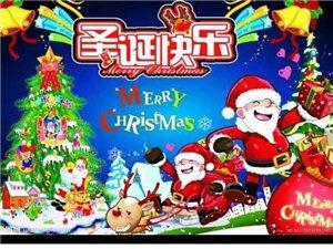 你想和孩子一起度过一个不一样的圣诞吗?那就快来快乐小孩吧!