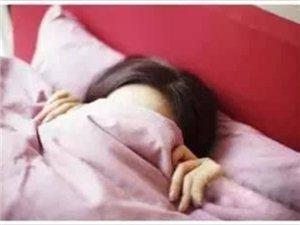 说真的,我床上功夫很厉害!在长葛那是无敌!
