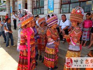 民族文化:苗族姓氏的来源