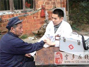 他是14户特困农户的免费保健医生