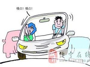 冬季交通安全提示五