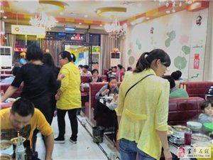 西安火锅集食、疗、养于一体,特色养生小火锅咪味可可
