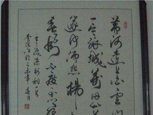 新疆书法家李占江书法作品欣赏(组图)