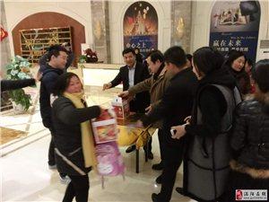 翡翠湾圣诞聚会  iPhone6大奖揭晓