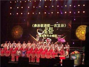 """�P�h青年合唱�F�s�@�F州省2015""""多彩�F州""""各民族大合唱�y瀑��"""