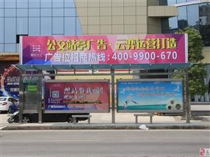 公交站候�亭
